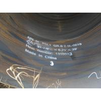 Quality 45# , 20# Round API 5L Steel Pipe , SSAW Spiral Welded Pipe , Length 5.8m , 6.0m for sale