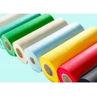 Colorful and Waterproof Sesame PP Spunbond Non Woven Fabric 100% Polypropylene