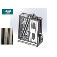China IG Line Vertical Glass Washing Machine Frequency Speed 280*300 Mm High Air Pressing on sale