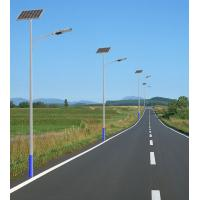 Quality 4500lm Flux Solar Street Lamp 10A Continuous Working Current IP65 Protection for sale