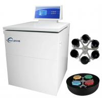 Quality BW5R Large Capacity Refrigerated Centrifuge Machine / Low Noise Blood Centrifuge Machine for sale