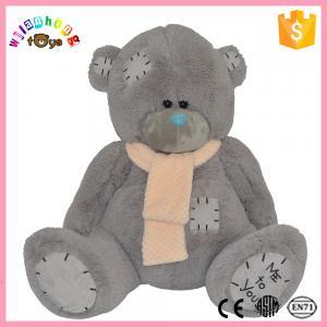 China Plush toy Japan bear, Custom teddy bear toy, graduation teddy romantic bear on sale