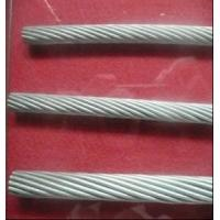 Quality Galvanized Steel Strand - 5 for sale