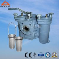 Quality Duplex Basket Strainer with Three Way Plug Valve for sale