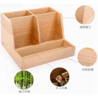 Best Table Remote Control Small Wooden Storage Box 197 X 172 X 120mm wholesale