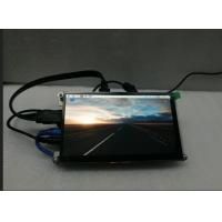 Buy cheap 7 Inch 1024x600 IPS Sunlight Readable LCD Monitor Capacitive Touch DC 5V USB from wholesalers