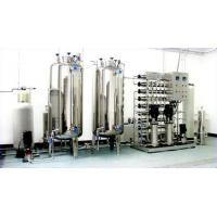 Quality Food Industrial Pure Water Treatment System Stainless Steel Water Tanks For Beverage Plant for sale