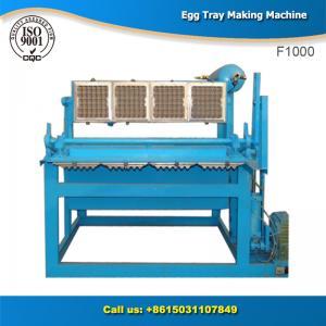 China China manufacturer small manufacturing machine small paper pulp molding machine on sale