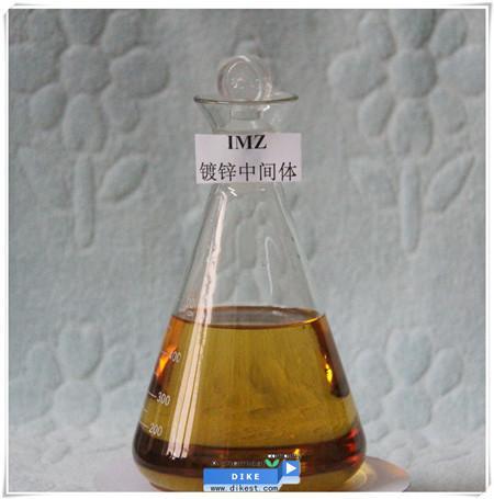 Buy Zinc electroplating chemical intermediate quaternary ammonium-type cation Imidazole (IMZ) at wholesale prices
