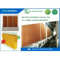 Buy cheap Water Curtain Evaporative Cooler Filter Pads Corrugated Paper For Animal Husbandry from wholesalers