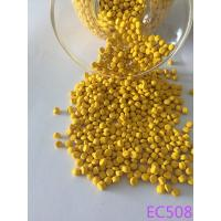 Toy And Shoe Deep Yellow Color Masterbatch With 180 ℃ Heat Resistance