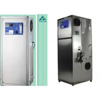 Quality Silent Operation Corona Ozone Gas Generator Water Treatment for sale