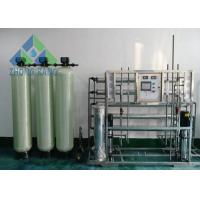 Quality Fishing Farm Seawater Treatment Plant Equipment With 5 micron Sediment Prefilter for sale