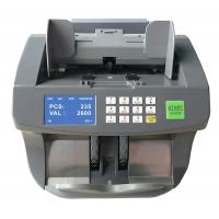 Quality KENYA VALUE COUNTER DETECTOR Automatic Money Counter With Magnetic Counterfeit Detection, LCD/LED screen for Banks for sale