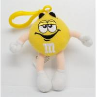Quality M&M' Character Yellow Keychain Plush Toys for sale