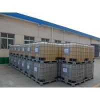 Quality Ming chemical Sodium Thioglycolate for sale