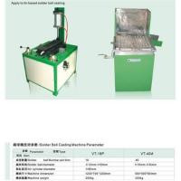 Buy cheap tin solder ball casting machine from wholesalers