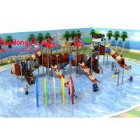 China Giant Water Park Equipment , Beautiful Commercial Outdoor Play Equipment Top Rated on sale