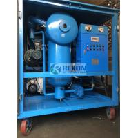 China Fully Enclosed Type Substation Field Use Vacuum Insulation Oil Purification System 6000 Liters/Hour on sale