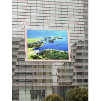 Quality IP65 waterproof advertising 256 led display screen video wall 14mm for sale