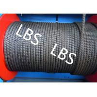 Quality Customized Grey Long Rope Offshore Winch For Platform Lifting BV ISO Approved for sale