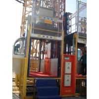 Quality Construction Elevator, double Cages, 2t with frequency conversion for sale