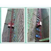 2 Motors Power Saving Construction Site Lift For Passenger And Material Transport