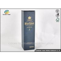 Quality Customized Dark Paper Wine Box Logo Printed Rectangle Shaped With Long Lifetime for sale