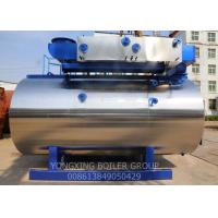 Quality Safety Horizontal Steam Boiler / Intelligent Commercial Steam Boiler 6 Ton for sale