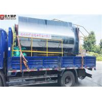15 Ton Steam Per Hour Diesel Gas Steam Boiler For Brewery Industry