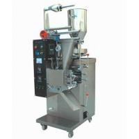double frequency inverter/horizontal pouch packaging machines/high speed/ZS-320G