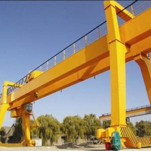 Quality Simple Structure 80ton 150ton 250ton Rail Mounted Gantry Crane for sale