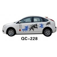 Quality Water Proof Car Decoration Custom Car Body Sticker QC-228K  for sale
