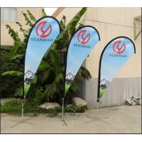 China Outdoor Decorative Flags And Banners Stand Polyester Business Banners And Signs on sale