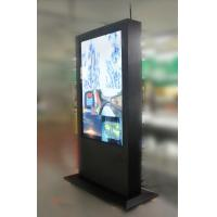 China High brightness 1500cd  LCD Media Display Outdoor Digital Display Screens on sale