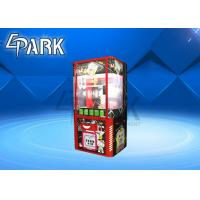 China Best quality malaysia claw toy game machine Cut Ur Prize Catch doll game machine coin operated on sale