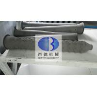 Buy cheap RBSIC / SiSiC Silicon Carbide Tube 700mm Length For Kromschroder Burner from wholesalers