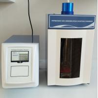 Quality Ultrasonic Probe Sonicator /Processor for dispersing essential oil for sale