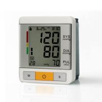 Quality 3 Digits LCD display AH-U60BH Wrist Blood Pressure Monitor Average calculating for the latest 3 times measurement value for sale