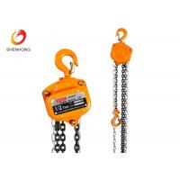 Quality HSZ - B Type Cable Pulling Tools 5 Ton Chain Block Manual Lever Hoist GS CE Approved for sale