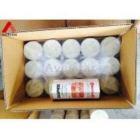 Buy cheap Aluminium Phosphide 56% Public Health Chemical Fumigation Preparation Flammable from wholesalers