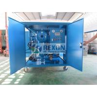 Quality Dust-proof Insulating Oil Transformer Oil Filtration and Recondition Plant 3000L/H for sale