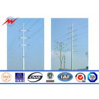 Buy cheap 6m-30m Q235, Q345 or SS400 high quality Hot rolled steel pole from wholesalers