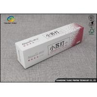 Quality Customized Recycled Cardboard Gift Boxes / Toothpaste Paper Packaging for sale