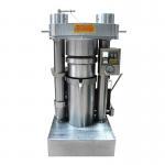China Mustard Oil Machines Coconut Oil Making Machine Coconut Oil Machinery for sale