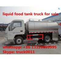 Buy cheap 2019s new smallest 5cbm 304SS foodgrade milk tank truck for sale, fatory sale from wholesalers