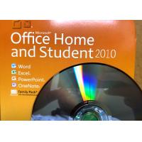 Quality Windows Software Key Code Office 2016 Professional Plus License Download for sale