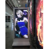 Buy cheap LED magnetic suction Floor Standing Digital Signage light box / Magnetic display stand from wholesalers