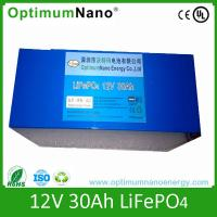 Quality High Power Output LiFePO4 UPS Replacement Battery with Stable Chemical Stucture for sale