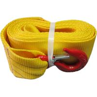 Quality Emergency Towing Strap With Hooks for sale
